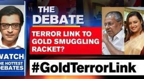 Terror link to gold smuggling racket?