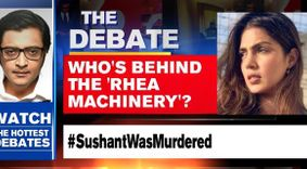 Sushant's Case: Why Is Maha Govt Mirroring Rhea's Arguments?