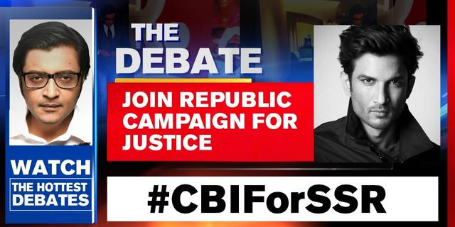Join Republic campaign for justice