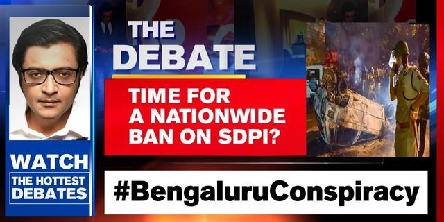 Time for a nationwide ban on SDPI?