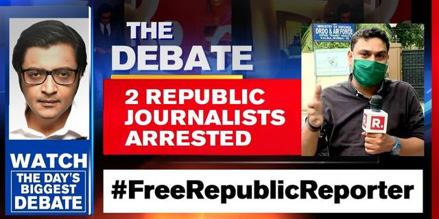 2 Republic Journalists Arrested The Debate With Arnab Goswami Exclusively Republic World