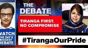 Tiranga first, no compromise