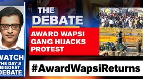 The return of the award wapsi