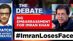 Big embarrassment for Imran Khan