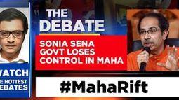 Sonia Sena govt loses control in Mah