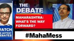Maharashtra: What's the way forward?