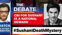CBI for Sushant is a national demand
