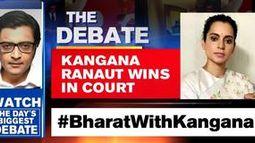 Kangana Ranaut wins in court