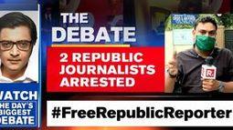 2 Republic journalists arrested