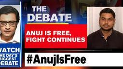 Anuj is free, fight continues