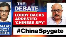 Lobby backs arrested 'Chinese Spy'