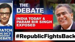 India Today & Param Bir Singh Exposed