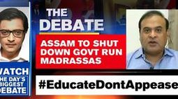 Assam to shut down govt run Madrassas