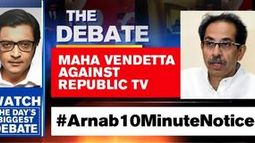 Maha vendetta against Republic TV