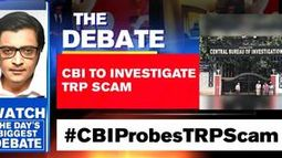 CBI to investigate TRP scam