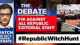 FIR against all Republic editorial staff