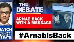 ARNAB GOSWAMI IS BACK WITH A MESSAGE
