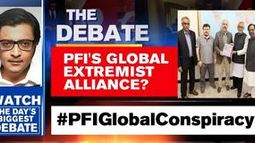 PFI's global extremist alliance exposed as 2018 pictures emerge?