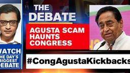 Agusta Scam haunts Congress
