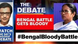 Bengal battle gets bloody