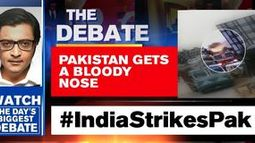 Pakistan gets a bloody nose