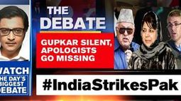 Gupkar silent, apologists go missing