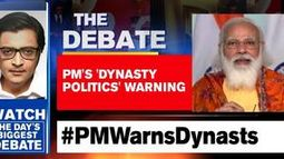 PM's 'dynasty politics' warning