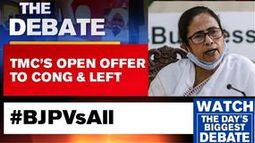 TMC's open offer to Congress & left