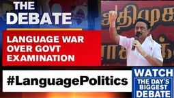 Language war over govt examination