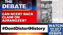 Distortion of NCERT history textbook