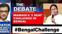 Mamata's 2 seat challenge