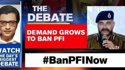 Demand grows to Ban PFI