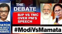 BJP vs TMC over PM's speech