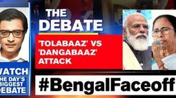 'Tolabaas' vs 'Dangabaaz' attack