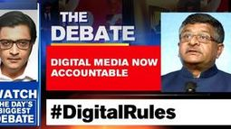Digital Media accountable now