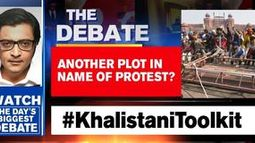 Another plot in name of protest?