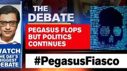 Opposition in denial over Pegasus flop show