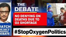 Unabated politics over O2 deaths