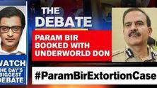 More trouble for Param Bir Singh