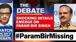 Shocking revelations on Param Bir Singh in NIA chargesheet
