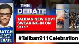 Taliban Government swearing-in on the 20th anniversary of 9/11 attack