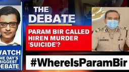 Param Bir's whereabouts remain unknown even as more evidence mounts against him