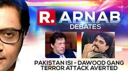 Delhi Police busts Pakistan sponsored terror attack
