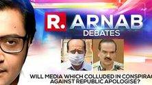 Will the media which colluded with Vaze-Param Bir apologise now?