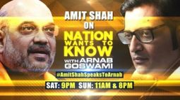 Amit Shah speaks to Arnab on Nation Wants To Know