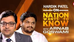 Hardik Patel speaks to Arnab Goswami
