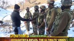 Patriot At 19 Rashtriya Rifles