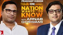 #PrashantKishorSpeaksToArnab