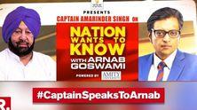 #CaptainSpeaksToArnab