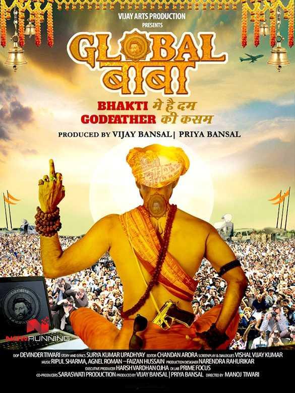 other movies by P Se Pyaar F Se Faraar director